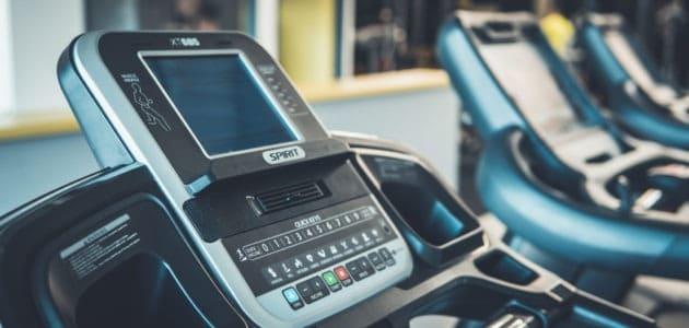 Cardio salle de sport fast fitness